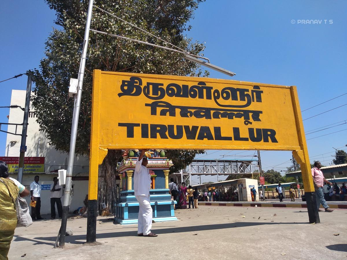 famous temples in tiruvallur tamilnadu