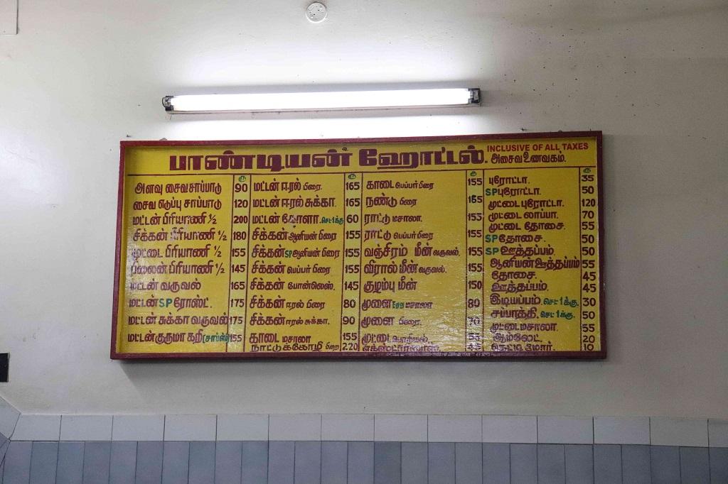 Non-veg Hotel in Kumbakonam, Pandian Hotel