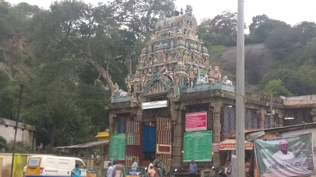 Courtallam falls and Lord Siva temple travelduo images