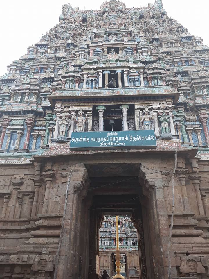 famous temple in Kumbakonam images