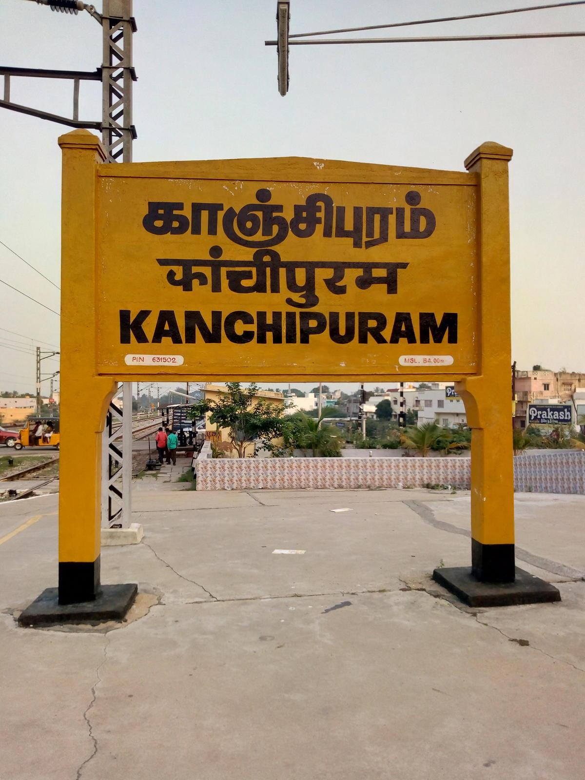 kanchipuram image credit indianrailinfo