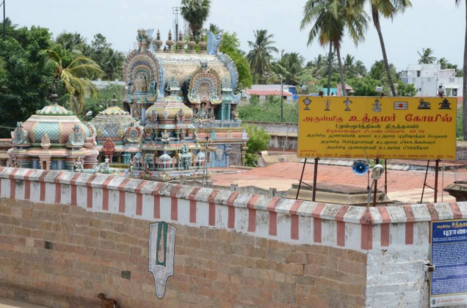 Temple trip from bangalore to Trichy, uthamar kovil images